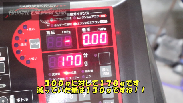 勇勇0snapshot141