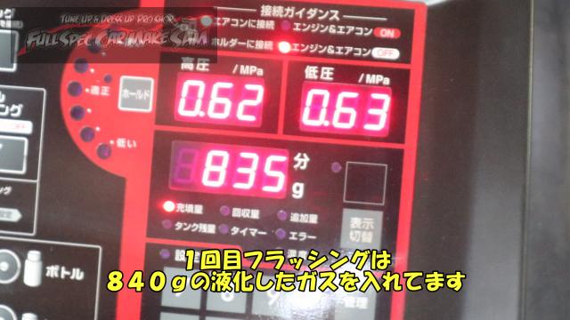 勇勇0snapshot142