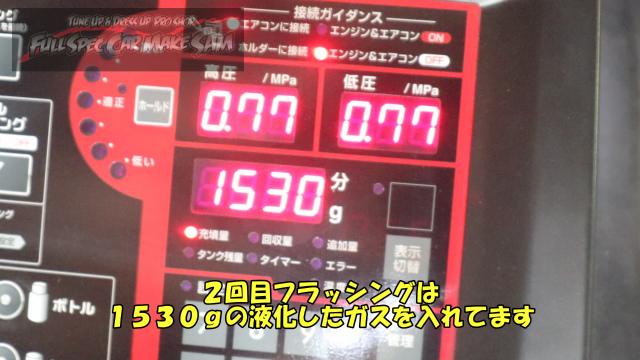 勇勇0snapshot143