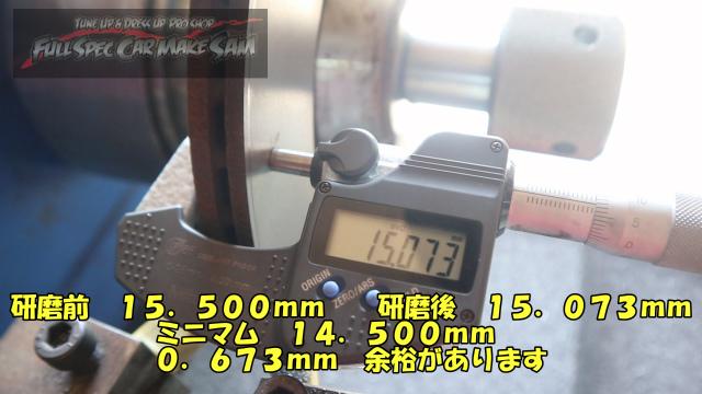 勇勇0snapshot153