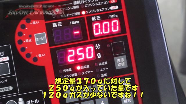 勇勇0snapshot182
