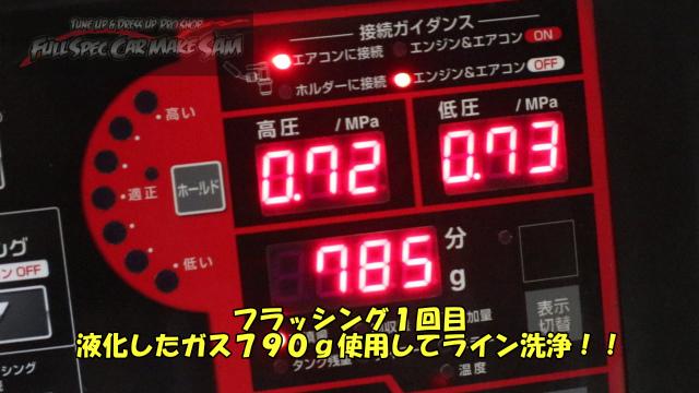 勇勇0snapshot184