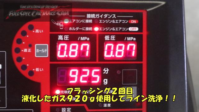 勇勇0snapshot185