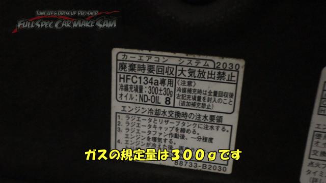 勇勇0snapshot197