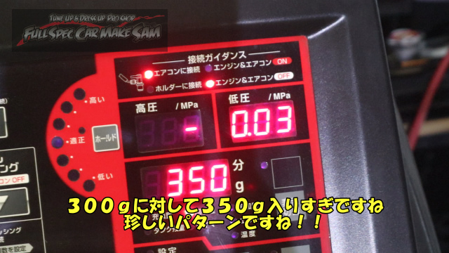 勇勇0snapshot198