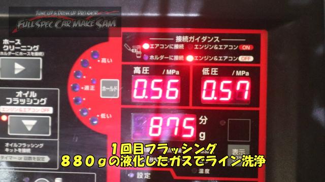 勇勇0snapshot199