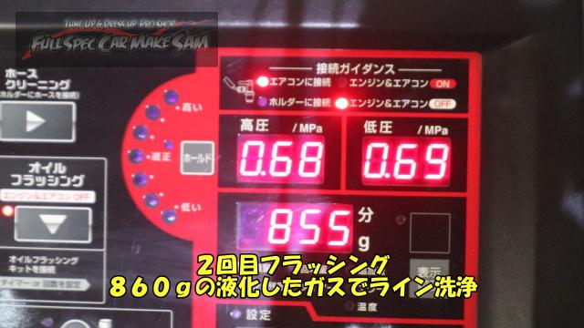 勇勇0snapshot200