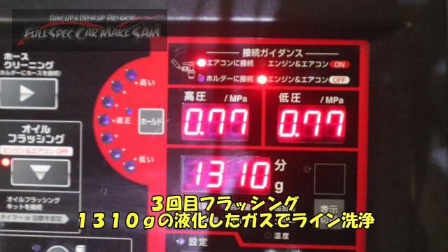 勇勇0snapshot201