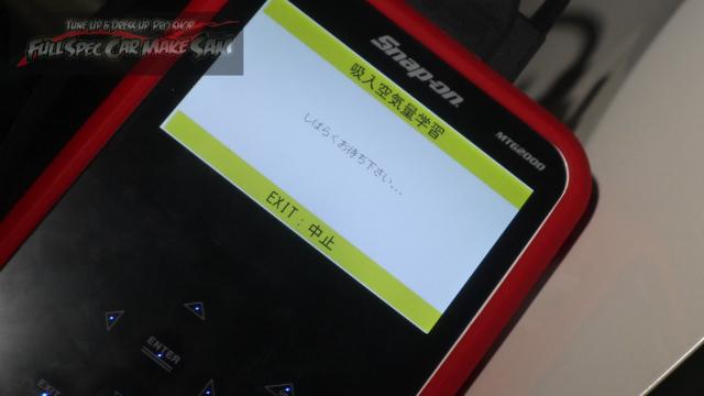 勇勇0snapshot243