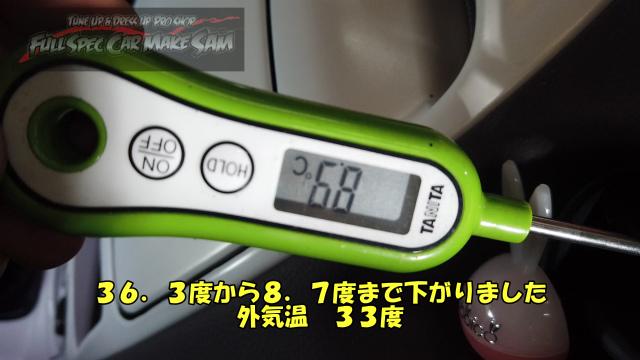 勇勇0snapshot330