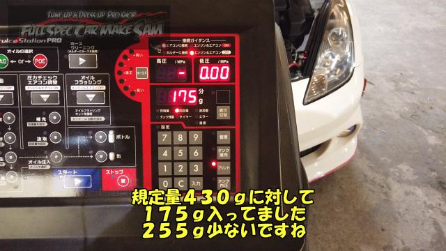 勇勇0snapshot322