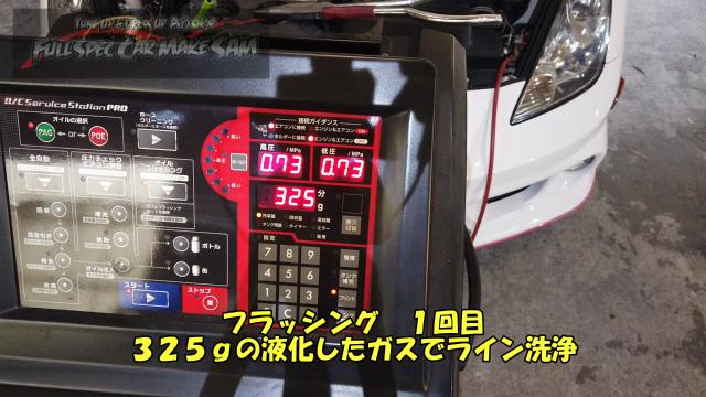 勇勇0snapshot323