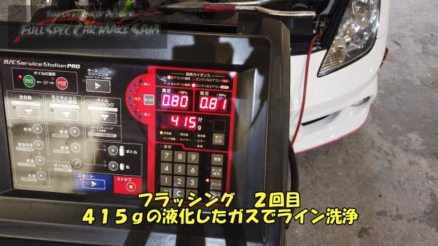勇勇0snapshot324