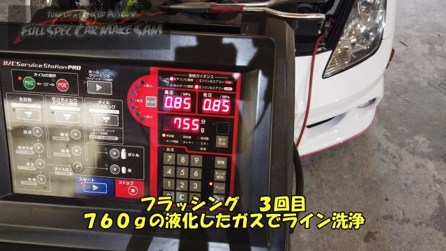 勇勇0snapshot325