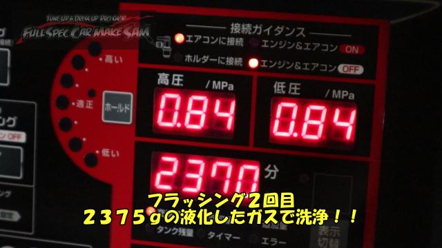 勇勇0snapshot413