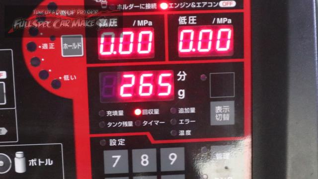 勇勇0snapshot424