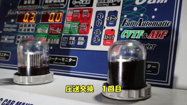 勇勇0snapshot439