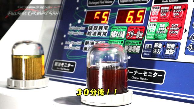 勇勇0snapshot442