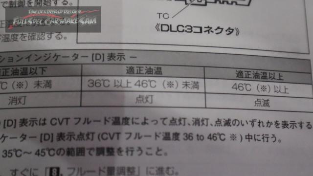勇勇0snapshot445