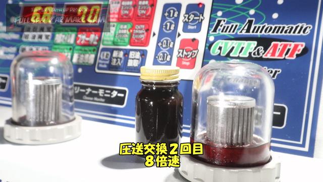 勇勇0snapshot460