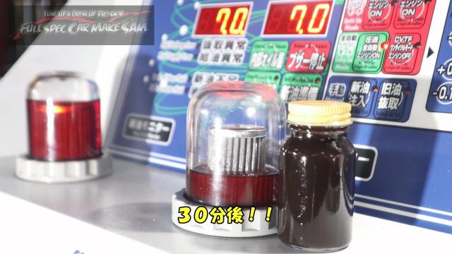 勇勇0snapshot461