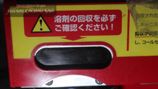 勇勇0snapshot515