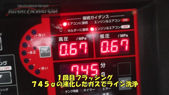 勇勇0snapshot519