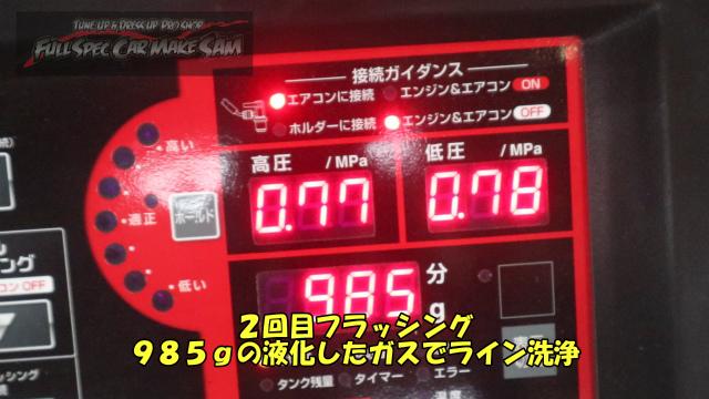 勇勇0snapshot520
