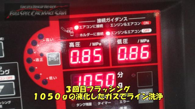 勇勇0snapshot521