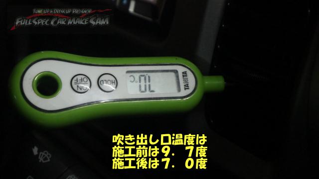 勇勇0snapshot525