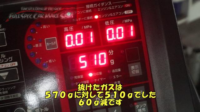 勇勇0snapshot579