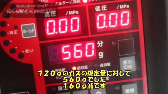 勇勇0snapshot594