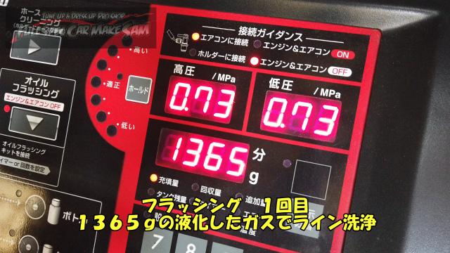 勇勇0snapshot595