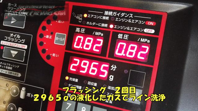 勇勇0snapshot596