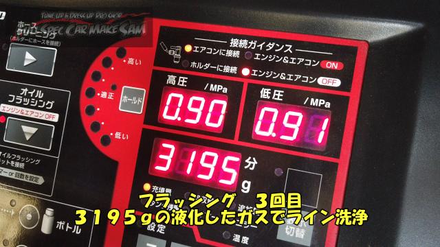 勇勇0snapshot597
