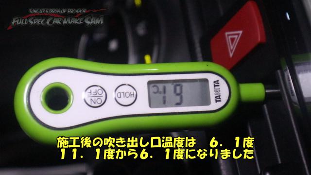 勇勇0snapshot600