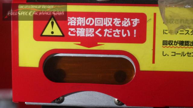 勇勇0snapshot602