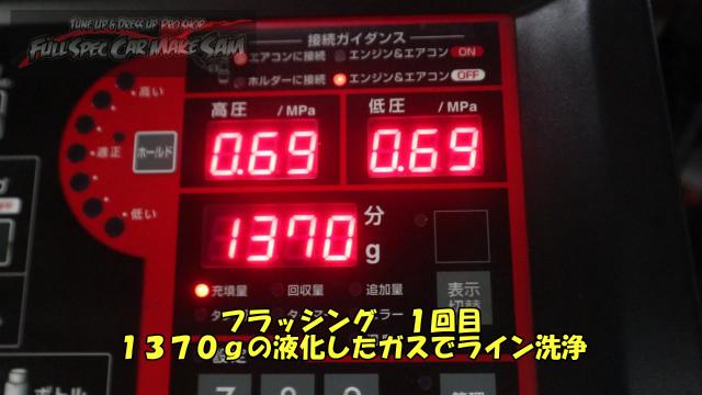 勇勇0snapshot625
