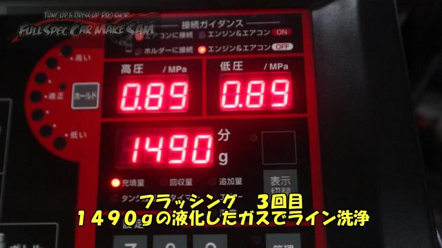 勇勇0snapshot627