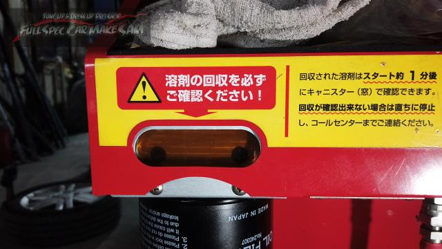 勇勇0snapshot640
