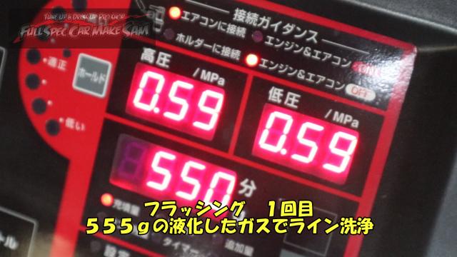 勇勇0snapshot647