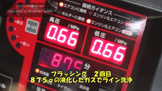 勇勇0snapshot648