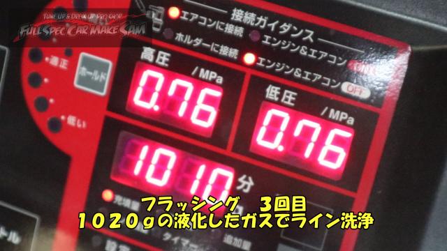 勇勇0snapshot649