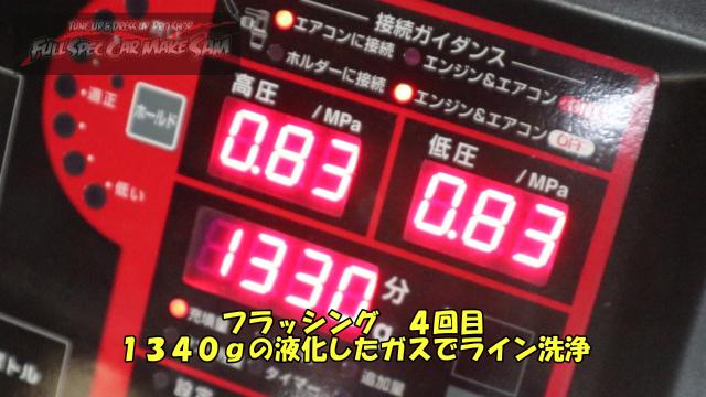 勇勇0snapshot650