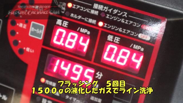 勇勇0snapshot651