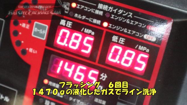 勇勇0snapshot652