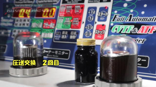 勇勇0snapshot663