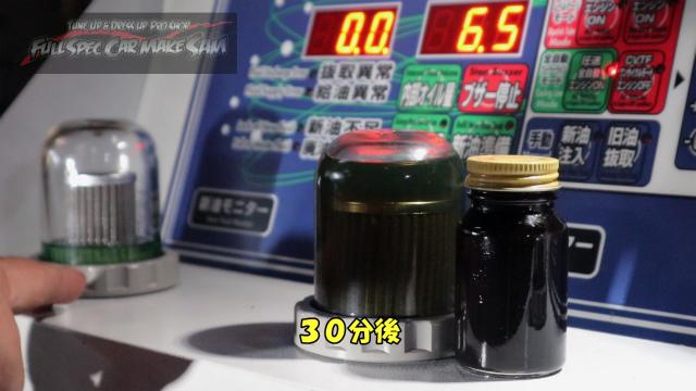 勇勇0snapshot664