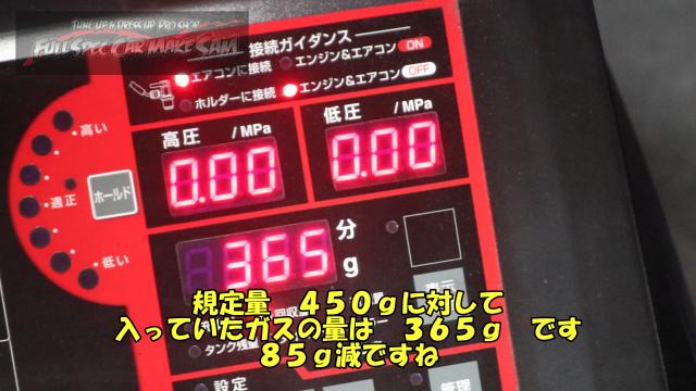 勇勇0snapshot674