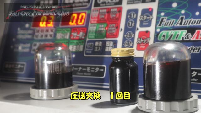 勇勇0snapshot719